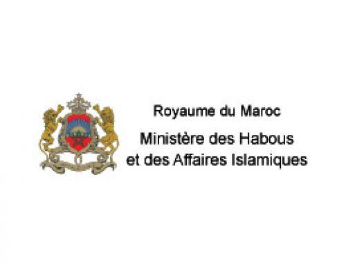 01-Ministère des Habous et des Affaires Islamiques