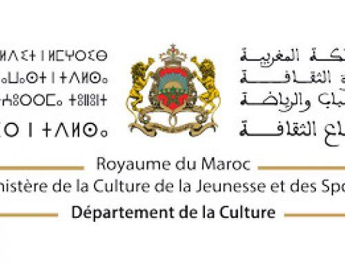 02-Ministère de la Culture, de la Jeunesse et des Sports